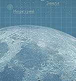 Космическая гонка. Новый шаг в освоении Луны, на этот раз китайский