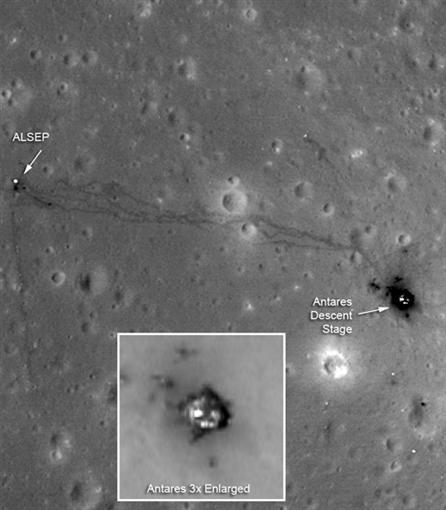 Место посадки Аполлон-11