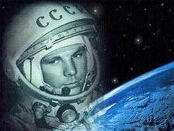 50 лет Космонавтике