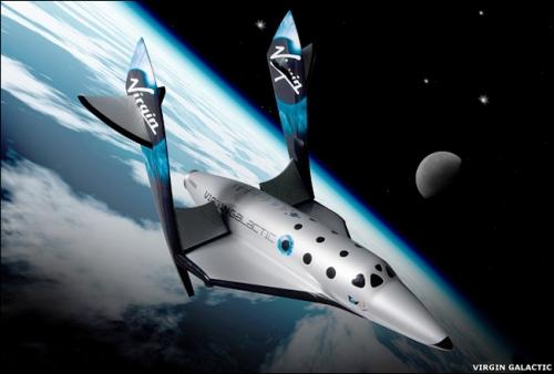 Кораблю SpaceShipTwo
