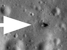 Место приземления Луна 20