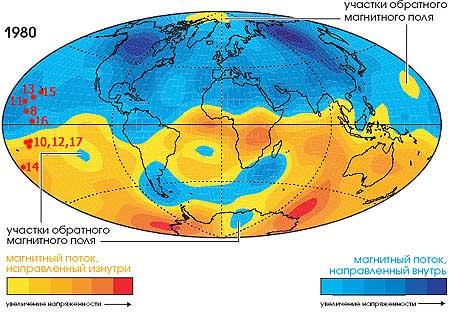 Геомагнитный контур Земли