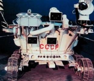 Советский луноход