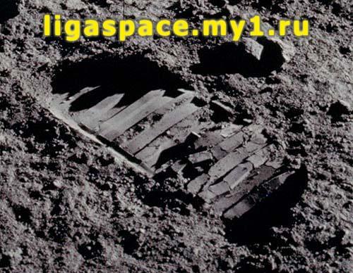 Подозрительный след от бота База Элдрина на Луне