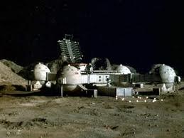 Лунные базы